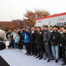 [포토]파이팅 구호 외치는 아시아경제 연비왕대회 참가자들