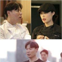 """'당나귀귀' 최현석, 거침 없는 독설…""""주방이었으면 뱉었다"""""""