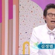 """'아침마당' 김정렬, 가정사 고백 """"어머니, 농사일로 생계유지"""""""