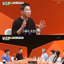 """'미우새' 측 """"김건모 방송 여부, 현재 확인 중"""""""