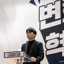 [포토] '변혁' 발기인대회 참석한 주이삭 의원
