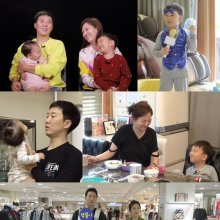 '슈돌' 장윤정♥도경완, 새 가족 합류…부부 일상 공개