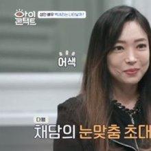 """'아이콘택트' 백세리, 성인배우 활동 7년 후회하냔 이채담 질문에 """"다시 태어나고 싶었다"""""""