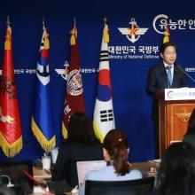 [포토] 정부, '원주 부평 동두천 지역 4개 미군기지 반환