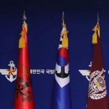 [포토] 주한미군기지 반환 정부브리핑