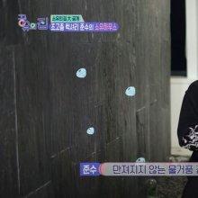 """'공유의 집' 김준수, 10년 만 지상파 방송 출연 """"앞으로 더 즐겁게 해드릴 것"""""""
