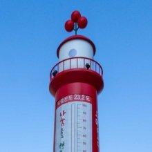 [포토]사랑의 온도탑 지나는 시민들