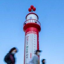 [포토]사랑의 온도탑 23.2도