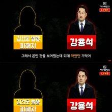 김건모 논란