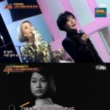 """'슈가맨3' 72세 문주란 활약…""""국내 최저음 여가수"""""""