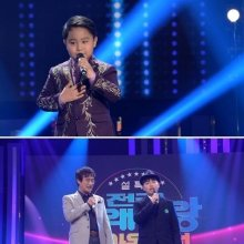 설 특집 '전국노래자랑' 방영…MC 송해 불참