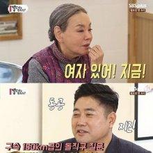 """'밥은 먹고 다니냐' 양준혁 """"여자친구 있다…제 오래된 팬"""""""