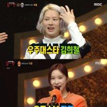 '복면가왕' 낭랑18세 5연승, 아쉬움 남긴 김희철과 우주소녀 다영(종합)