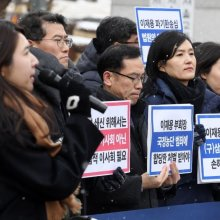[포토] 민변-참여연대, 삼성물산-제일모직 합병 관련 소송 제기 기자회견