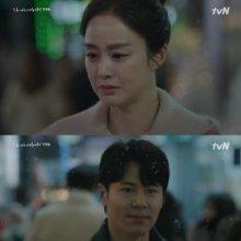 '하이바이, 마마' 첫 방송…김태희의 성숙해진 연기력