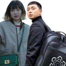 사장X매니저의 특별한 '백'스타일링부터 '단밤'