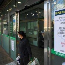 [포토]마스크 판매 관련 안내문 붙은 농협 하나로마트