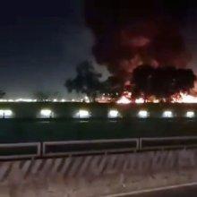 [영상] 필리핀에서 일본행 환자이송 항공기 폭발…8명 사망