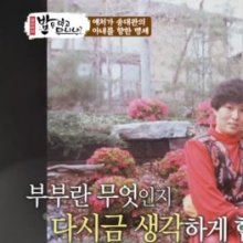 """[종합]아내 사망설 루머 일축한 송대관 """"아내 바람막이 될것"""""""