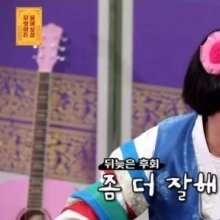 """'물어보살' 이수근 """"임영웅한테 더 잘해줄 걸 후회돼"""""""