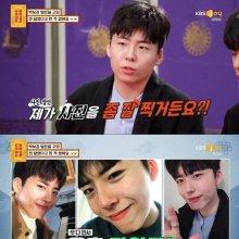 """박보검 닮은 꼴 학생 """"모르는 사람이 뒤통수 쳐""""고민 토로"""