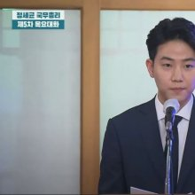 '내게와 오영주' 이규빈, 하트시그널→국무조정실 사무관 근황 공개