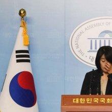 [포토]윤미향 당선인 기자회견