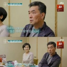 """류지광 """"부모님 억대 보증에 23년째 월세방…"""" 父 눈물"""