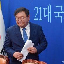 [포토] 김태년, 21대 국회 개원관련 긴급 기자회견