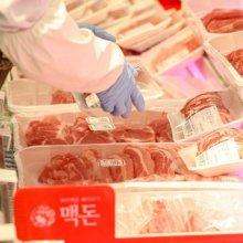 [포토]돼지고기 12.2% 상승