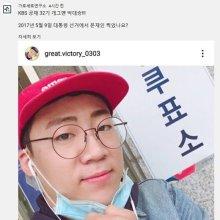 """가세연, 뜬금없이 개그맨 박대승 언급…""""몰카범 아니냐"""" 의혹 확산"""