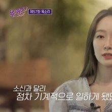 """'SBS 퇴사' 박선영 """"퇴사할 때 죄스러웠다…불만 있어서 나온 것 아냐"""""""