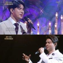 '불후의 명곡' 맨발의 나태주, '트로트 신흥강자' 최종 우승(종합)