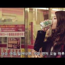 """AOA 전 멤버 유경 """"난 그때 모두 똑같아 보였는데""""…팀 저격 논란"""
