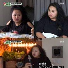 '미우새' 홍진영 언니 홍선영, 상위 뚱보균 10% 보유…뚱보균은 무엇?