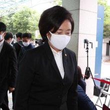 빈소 향하는 박영선 장관
