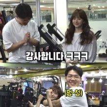 """한보름, 유튜버 보겸 채널에 출연 """"친한 연예인은 엄현경·최윤영"""""""