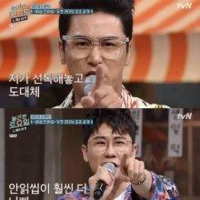 '놀토' 영탁×장민호, '읽씹 안읽씹' 라이브로 등장…서로 향한 폭로에 예능감 ↑