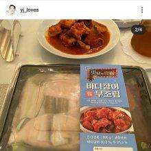 정용진·백종원 손 잡자…재고 900톤 바다장어 '품절 대란'