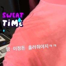 """'50kg대 목표' 홍선영, 오이 먹으며 다이어트…""""땀 이 정도는 흘려줘야지"""""""