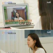"""'온앤오프' 홍수현, 근황 공개 """"좋은 사람이 돼가는 상황"""""""