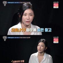 """'살림남' 윤주만 아내 김예린 """"마흔이 되다 보니 미래가 걱정…남편은 자동차만 관심""""(종합)"""