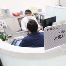 [포토]코로나19 피해 소상공인 2차 대출 시작