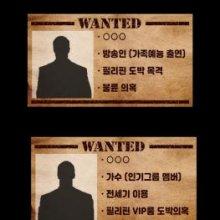 """유튜버 김용호 """"아이돌 전세기 타고 도박, 걸그룹이 도시락 역할"""" 폭로"""
