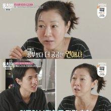 """'동치미' 방은희 아들, 엄마와 연애 상담 """"외국인 남자친구 엄마에게 소개 해줄것"""""""