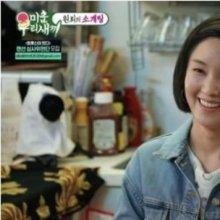 임원희 소개팅녀 황소희 누구?…금수저 엄친딸로 '화제'