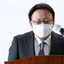 [포토]박근희 대표, 택배 노동자 사망 관련 사과문 발표