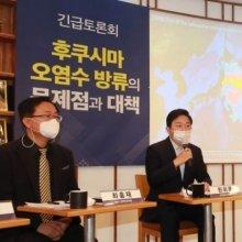 [포토] 후쿠시마 오염수 토론회 참석한 원희룡 지사