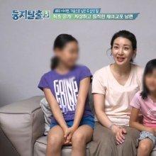 배우 이아현, 세 번째 남편과 8년 만에 파경