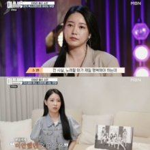 """티아라 출신 소연, '미쓰백' 하차…""""이유는 방송서 공개"""""""
